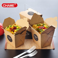 Customized logo printing paper food box packaging