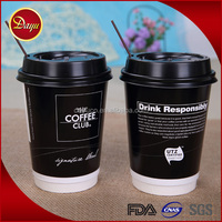 Custom printed black hot drink take out paper cups and coffee cups