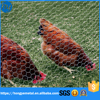 Chinese Manufacturer Hexagonal Wire Mesh/ hexagonal chicken wire mesh/chicken coop hexagonal wire mesh