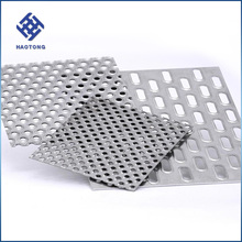 Galvanized perforated metal sheets/exterior decorative metal wall panel