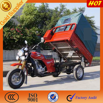 250cc china 3 three wheel motorbike with air pressure manually skip