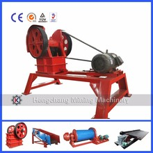 Good quality mini jaw crusher in low price