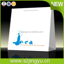Online shopping india white decorative fancy paper gift bags for packaging