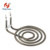 Multi power heating element for oven