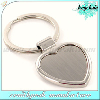 Custom design metal blank heart shape keychain for lovers/heart keyring/heart keyholder