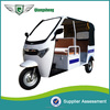 2015 new design elegant six seater electric motorcycle rickshaw for sale