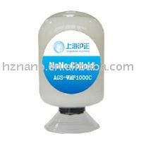 Nano silver aroma finishing agent(textile chemical auxiliary)
