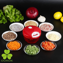 Mini Pull Red Handy Chopper for Hot Amazon Selling
