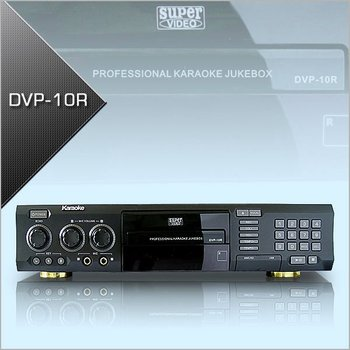 Recordable DVD MIDI Karaoke Player