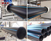 /product-gs/black-color-large-plastic-pipe-pe-hdpe-water-supply-pipe-1938645991.html