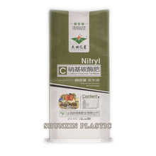 Best Plastic Products Plastic Resealable Fertilizer Packaging Bags stand up bag 50KG