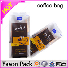 Yason colored aluminum foil zipper jute coffee bag colourful coffee bag aluminum foil coffee bag with tin-tie&one way valve