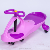 High quality wholesale chinese baby sit car baby toy/children swing