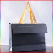 machine-made skin care product matte black paper bag