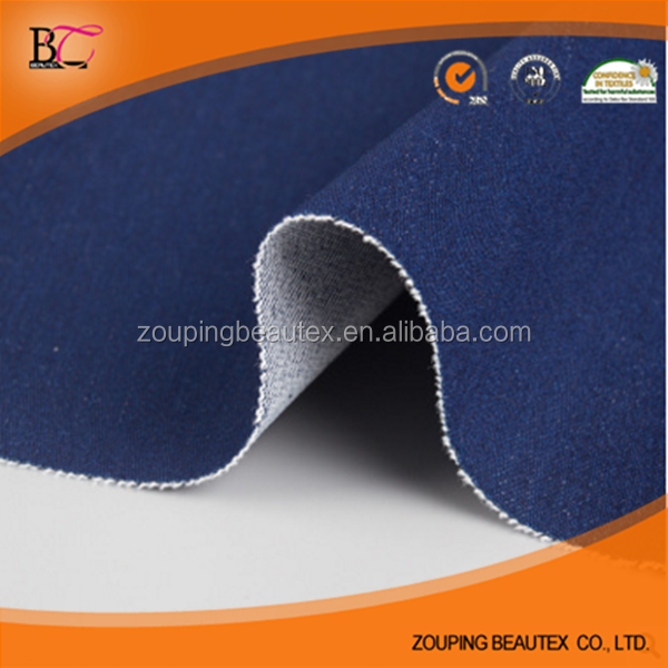 High quality cotton polyester spandex blended twill denim fabric
