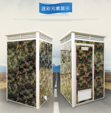 camping portable mobile toilet