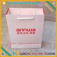 digital transfer printing paper shopping bags with ribbon handle
