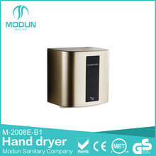 automatic hand dryer high speed small touchless hand dryer