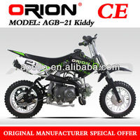 China Apollo ORION CE Mini Cross Bike 50cc Kids dirt bike 49cc AGB-21A