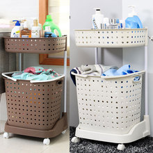 Household Sundries Bathroom Stackable Collapsible Wheels Dirty Clothes Storage Movable Laundry Basket PP Washing Clothes Basket