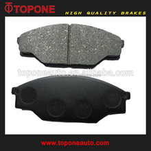 Disc Brake Pad For TOYOTA HIACE II Vans Parts With Copper