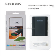 New Arrival mobile power bank TOMO 4*18650 batteries charger case, Tomo power bank diy kit