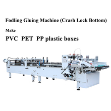 Carton glue pasting machine