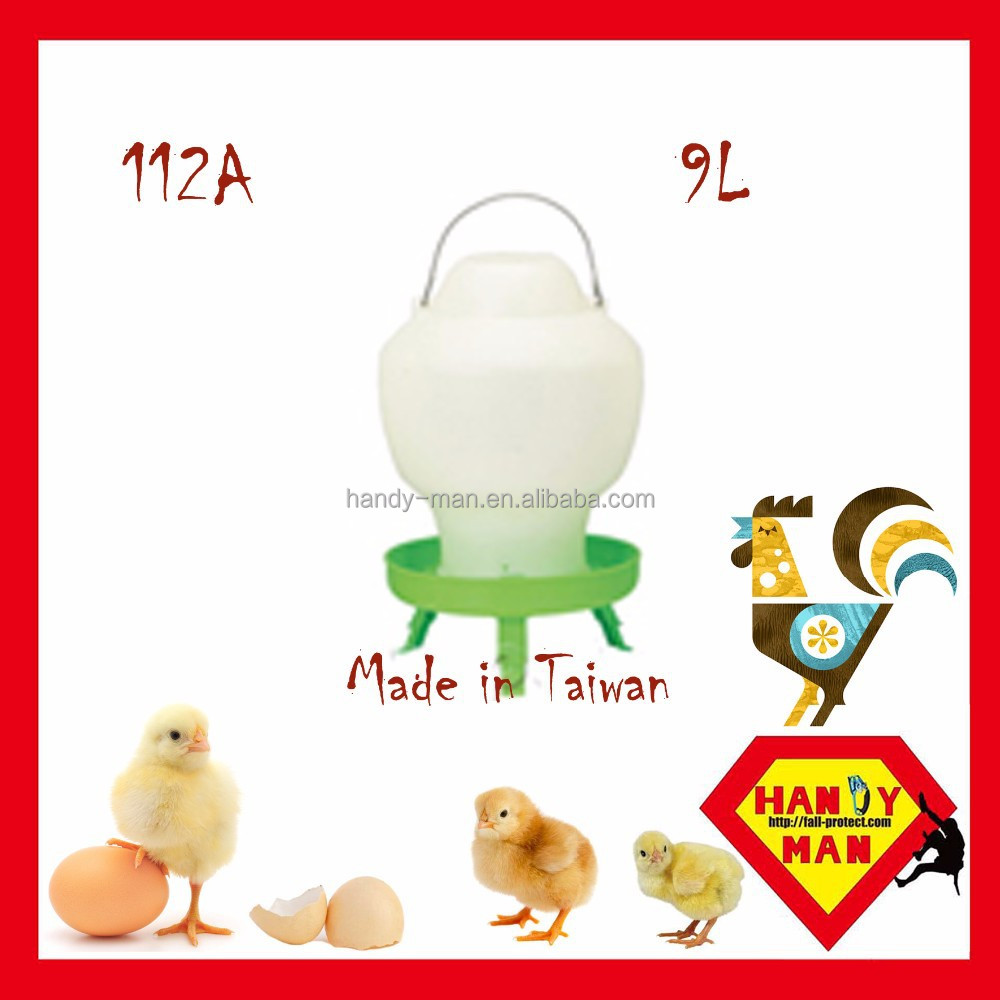Ball Type Drinker 9L Wih 3 Legs Durable Chicken Poultry Drinker