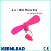 Electronic Appliance Colorful USB Fan USB