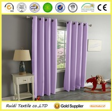 2015 New Fashion Romantic Curtain Livingroom Curtain