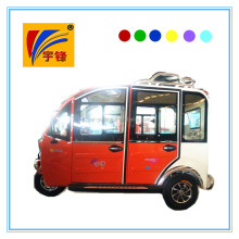 china passenger electric auto rickshaw in tricycle