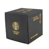 Premium Gift Craft Paper Box Customized