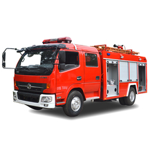 New Mini Fire Fighting Truck Low Price / 5000 Liter Water Tanker Fire Truck Specifications For Sale