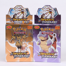 China wholesale sell pokemon trading cards