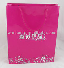 alibaba China offer design paper hand bag, best price promotional paper bag