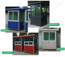 Pre-Assembled and removable outdoor custom design mobile security guard booth guard house design