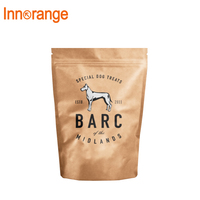 250G Custom Design Colorful Printing Zipper Kraft Paper Bag Stand Up Pouch For Pet Food