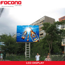CE RoHS ETL Board Full Color HD Video Display P10 Outdoor RGB SMD LED Module 160x320 Screen