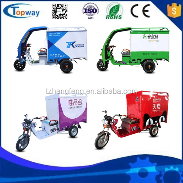 post parcel express and delivery tricycle with custom design logo name