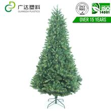 Best Choice Products recycle gold led christmas tree with light