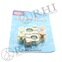 Zinc-11 auto battery clips alligator clamps car battery terminal connectors