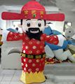Chinese New Year god of fortune mascot costume for sale
