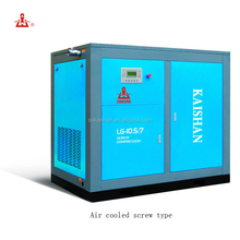 small electric car ac lg screw compressor
