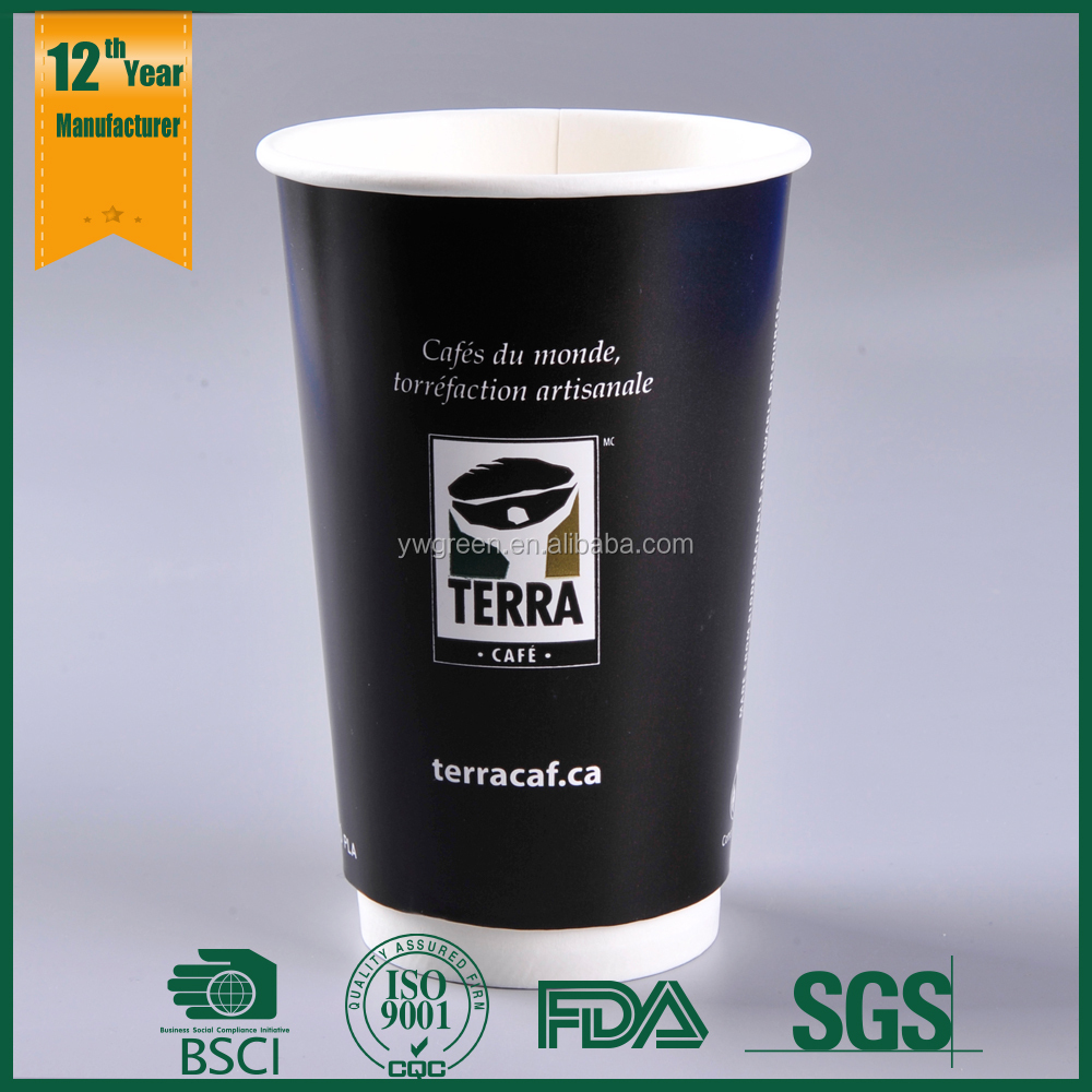 120z double wall hot coffee paper cup