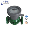 asphalt oval gear flow meter