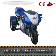 Best Sales Factory Directly Provide electric motorcycle trike