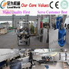 Bond labeling machine/502 glue labeler