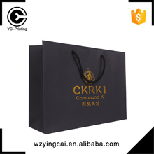 Large size luxury hot stamping clothes packaging paper bag with your own logo