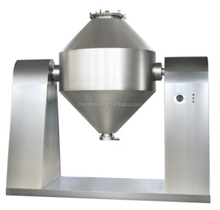 SZG100 Small Double cone rotary lab vacuum dryer for the industry of chemical