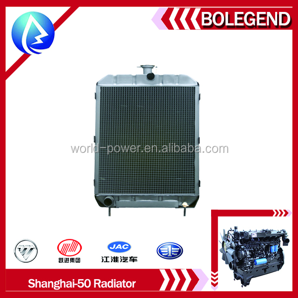 SHANGHAI-50 TRACTOR PARE PARTS 495A DIESEL ENGINE RADIATOR
